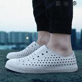 涼鞋男 夏季圓頭男女情侶防滑休閒洞洞鞋-蘇迪奈