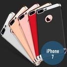 iPhone 7 (4.7吋) 電鍍三段...