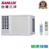 SANLUX SANYO 台灣三洋 3-5坪 窗型冷氣【SA-R22FE/SA-L22FE】含標準安裝