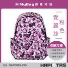 HAPITAS 後背包  HAP0092-295  粉色愛麗絲  摺疊後背包 收納方便 MyBag得意時袋