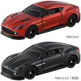 TOMICA 多美小汽車NO.010 奧斯頓馬丁Vanquish Zagato(2台一起賣)_TM010A2+TM010-C2