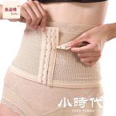 輕盈隱形短款塑身內衣美體透氣收腰帶 CX-4