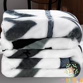 毛毯雙層加厚床單被子冬季保暖單人蓋毯【奇妙商舖】