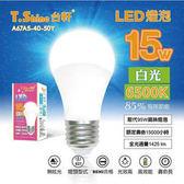 T.Shine 台軒 15W LED 6500K 燈泡(白光) 6入組