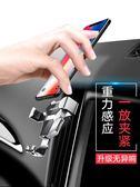 車用支架 車載手機支架汽車用出風口車上卡扣式創意萬能通用多功能支撐導航 玩趣3C