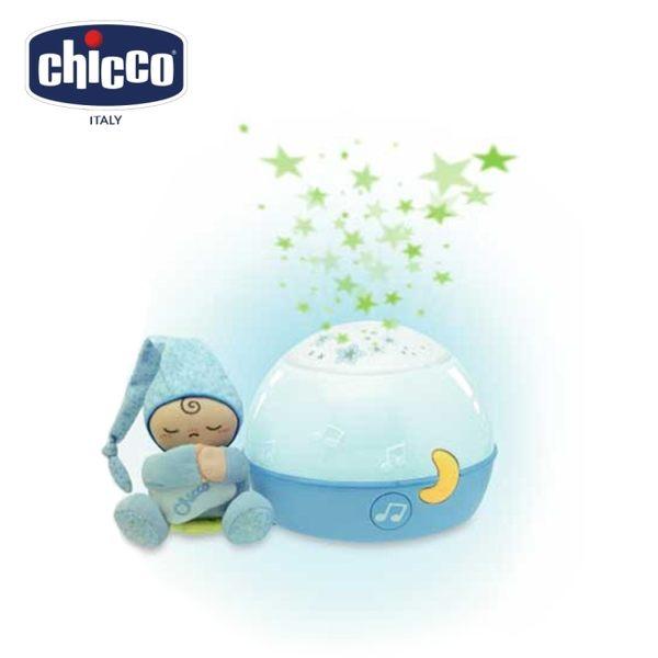 chicco-舒眠星星投射夜燈-粉藍