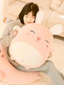 促銷兔子毛絨玩具可愛抱枕陪你睡覺公仔床上娃娃玩偶生日禮物女孩超軟LX 宜室家具
