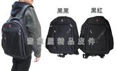 ~雪黛屋~SKYBOW 後背包中大容量14吋電腦A4夾主袋+外袋共四層防水尼龍布二層BSS500150960