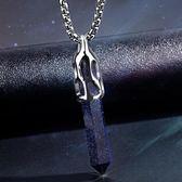 藍砂石男士項鍊吊墜潮人鈦鋼