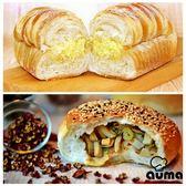 【奧瑪烘焙】川麻香蔥菇菇包X12入+PAN柴奶露麵包X4入(含運)