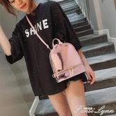 迷你雙肩包女夏季新款韓版潮學生包女書包時尚百搭旅行小背包 中秋節全館免運