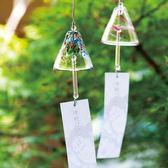 風鈴 日本制Aderia津輕手工彩色水晶玻璃日式風鈴禮物掛飾 薇薇