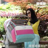 茵秀麗孕婦待產包媽咪包多功能大容量防水帆布媽媽包母嬰包外出包  依夏嚴選