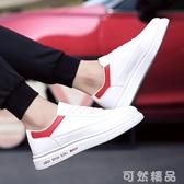 小白鞋小白鞋男2020春季新款透氣韓版潮鞋板鞋男士休閒白鞋百搭帆布夏季 雙12全館免運