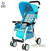 嬰兒推車711折疊輕便攜推車可坐可躺寶寶兒童傘車嬰兒車