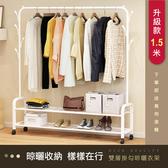 預購【傢俱+】工業風簡易臥室帶樹杈附雙層置物室內衣架/衣帽架(附輪好移動)質感白