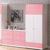 衣櫥 衣櫃雙色2.5尺衣櫃A029-5【愛莎家居】