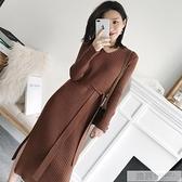 洋裝 2020秋季新款毛衣裙女長袖針織連身裙收腰綁帶炸街顯瘦中長款裙子 4.4超級品牌日