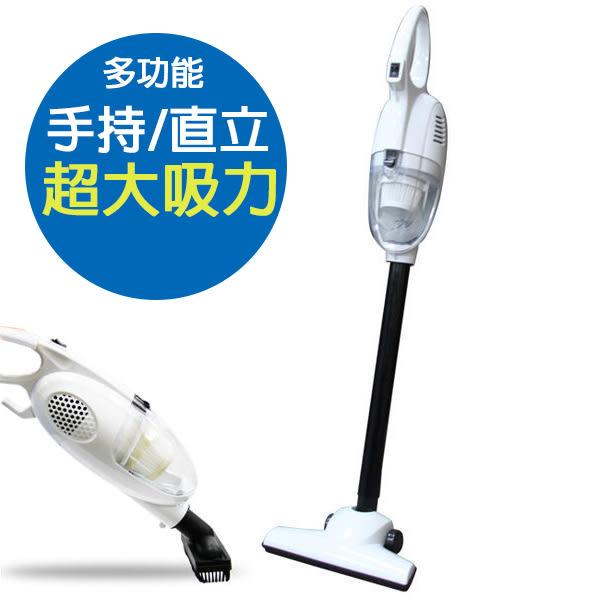 (快速出貨)HEPA 手持/直立 幸福媽咪多功能旋風強力吸塵器 CJ-688 **現貨