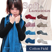 棉花田【樂邁】超細纖維創意保暖圍巾-6色可選(46X190cm)可可色