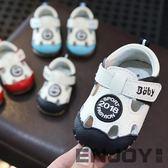 嬰兒涼鞋0-6-12個月7寶寶鞋子8夏季男女0-1歲防滑軟底9真皮學步鞋  enjoy精品