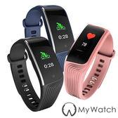 My Watch彩色運動心率藍牙智慧手環(來電提醒/運動計步)MY17靛藍色