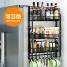 超方便 創意冰箱架掛架側壁掛架 廚房收納...