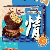 韓國限定 ORION 好麗友 情 橘子巧克力派 (12入) 444g 橘子 巧克力 橘子派 蛋糕 橘子蛋糕【庫奇小舖】