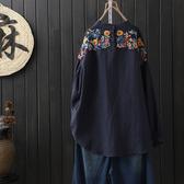 棉麻 背面細緻刺繡長版上衣 大尺碼民族風女裝