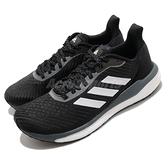 adidas 慢跑鞋 Solar Drive 19 M 黑 白 男鞋 反光 運動鞋 BOOST中底 【ACS】 EH2607