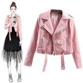 皮衣女短款正韓修身機車pu皮甲克粉色黑色女士小外套