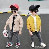 男童外套春秋款1洋氣3寶寶春裝4兒童帥氣夾克衫小童裝5歲快速出貨