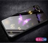 毆珀 R11 時尚創意玻璃手機殼 毆珀 R15/R17 Pro 個性時尚矽膠保護套 R11 Plus 全包個性女款手機套