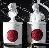蠟燭香薰香薰蠟燭家用香薰室內香氛-全館免運