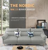 布藝沙發客廳整裝家具大小戶型現代簡約L組合可拆洗北歐沙發 qm 依凡卡時尚