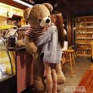 抱抱熊貓公仔大號抱抱熊女孩毛絨玩具玩偶睡覺布娃娃超大熊特大號QM 依凡卡時尚