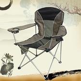 戶外便攜式折疊椅子超輕凳子辦公扶手靠背椅沙灘釣魚露營燒烤桌椅-金牛賀歲
