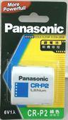 Panasonic 國際相機鋰電池 CRP2    【1入/片】