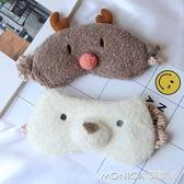 可愛卡通聖誕麋鹿白熊男女睡眠眼罩午休遮光眼罩旅行護眼罩枕 莫妮卡小屋
