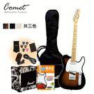 【電吉他】Comet TL 【電吉他+10瓦音箱套餐】  【教材+調音器+全配備】