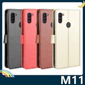 三星 Galaxy M11 瘋馬紋保護套 皮紋側翻皮套 附掛繩 商務 支架 插卡 錢夾 磁扣 手機套 手機殼