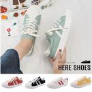 [Here Shoes] 底厚2.5cm 乳膠鞋墊貝殼頭帆布鞋 撞色綁帶運動休閒鞋 小白鞋-KW8107