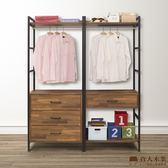 日本直人木業- STEEL積層木工業風一個三抽加單抽160CM多功能衣櫃