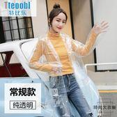 韓版時尚雨衣長款全身成人便攜式透明徒步雨披外套【時尚大衣櫥】