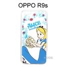迪士尼透明軟殼 [花語]愛麗絲 OPPO R9s (5.5吋)【Disney正版授權】
