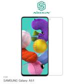 NILLKIN SAMSUNG Galaxy A51 超清防指紋保護貼 螢幕膜 高清貼 保護貼