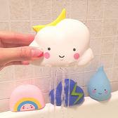 軟膠兒童寶寶洗澡浴室玩具科教啓蒙雲朵雨滴彩虹雷雨氣象戲水玩具 兒童玩具