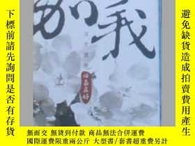 二手書博民逛書店罕見嘉義市觀光地圖2Y185807 嘉義觀光局 出版1949