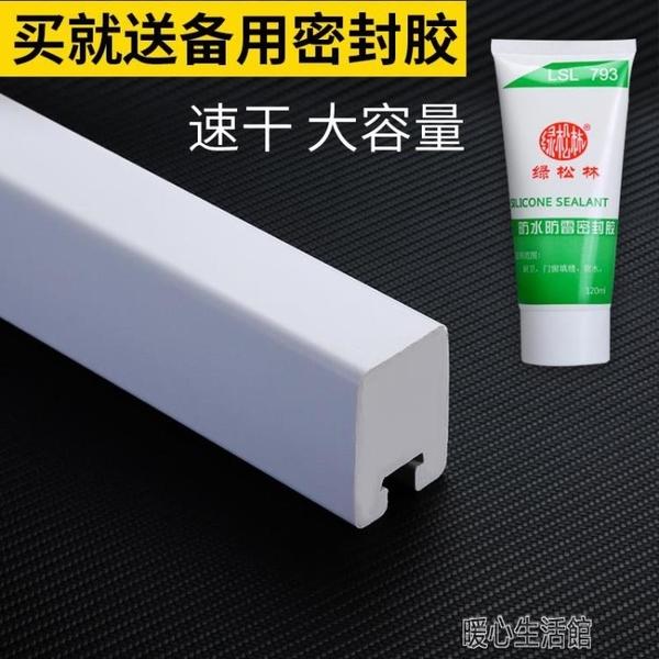 浴室擋水條免安裝可移動一字阻水條淋浴房防水條衛生間隔斷隔水條 快速出貨YJT