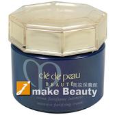 【即期品】cle de peau BEAUTE肌膚之鑰 光采修護精華霜(50ml)-2021.02《jmake Beauty 就愛水》